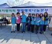 2017 평택시민 건강걷기대회